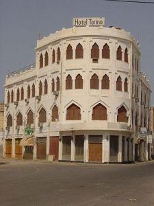 300px-Massawa,_Eritrea_(Ottoman_architecture)