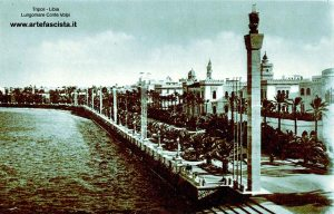 (WEB)(OK)-6--Tripoli---Lung